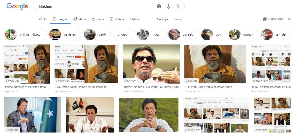 Did you try this? Search 'bhikhari' on Google, you will see