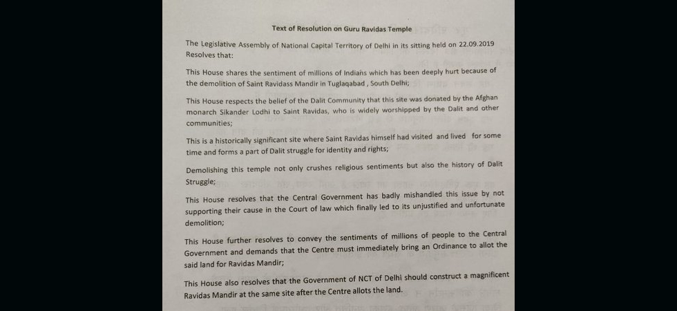 Ravidas Temple issue: Delhi government resolves to construct